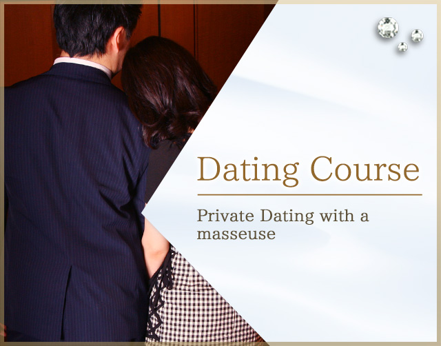 Dating Course