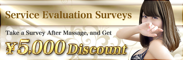 Take a Survey and Get 5000JPY Discount